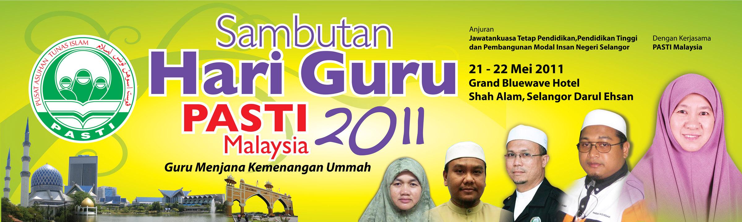 Rabu Jumadilakhir 14, 18 Mei 2011