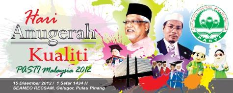 banner hari anugerah kualiti PASTI 2012